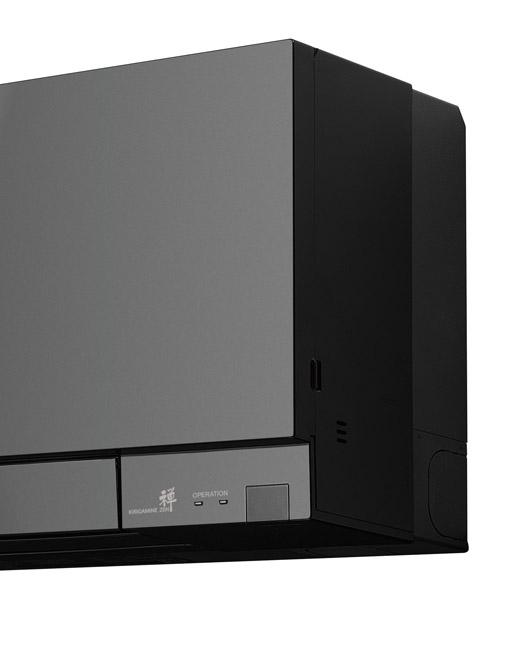 Klima EF42VE2B v črni barvi, Mitsubishi Electric